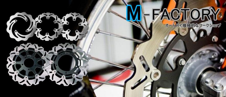 Fork Slider