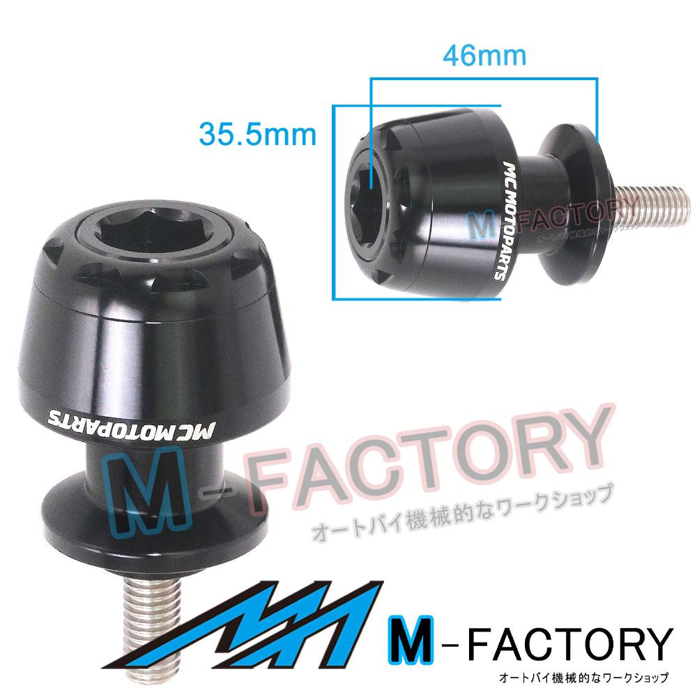 MSHINE-Noir-CNC-Diabolo-Bequille-Pour-Suzuki-SV1000-S-2003-2007-03-04-05