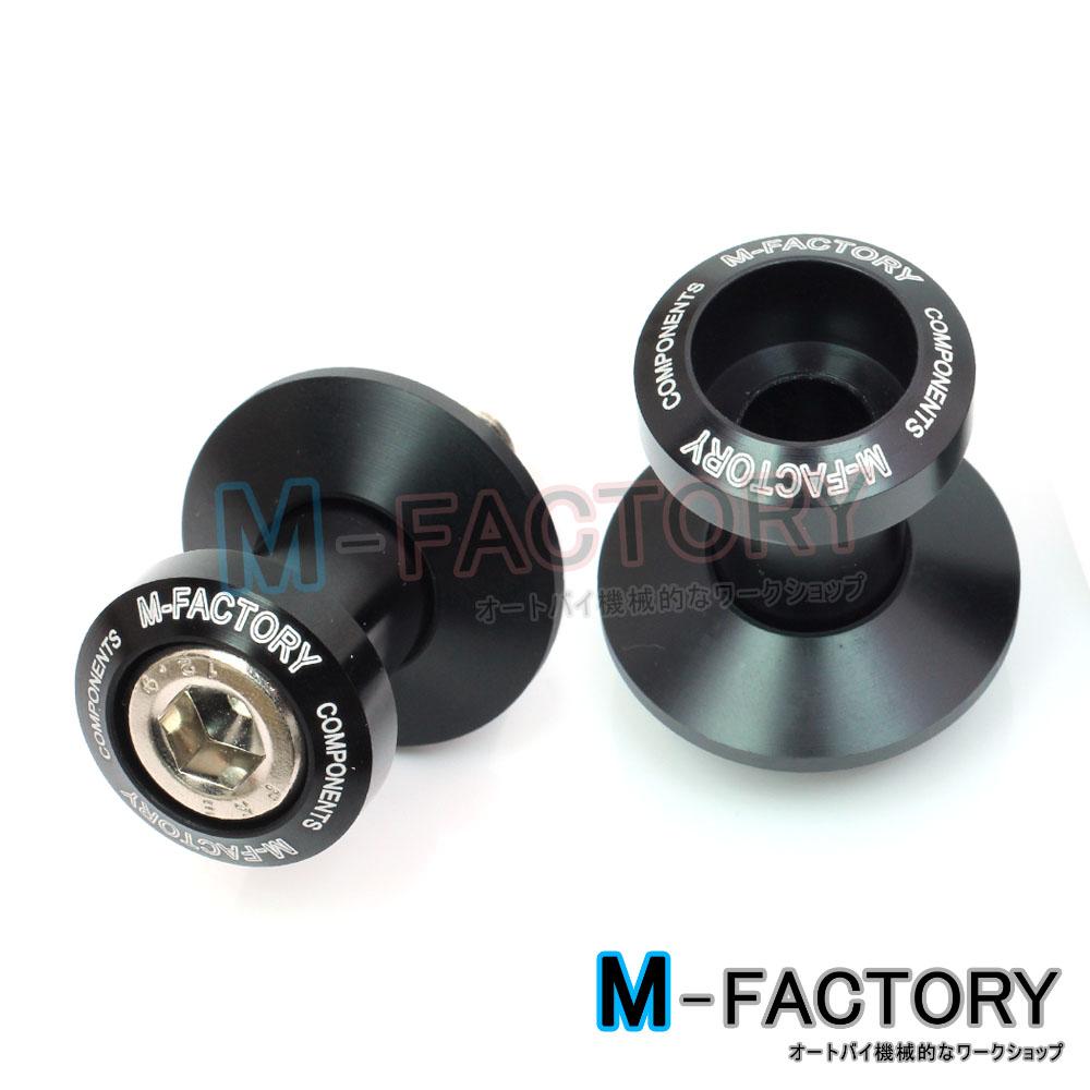 Fit-Suzuki-GSR-600-06-09-10-11-12-13-M-Factory-CNC-M8-Bobines-de-Bras-Oscillant