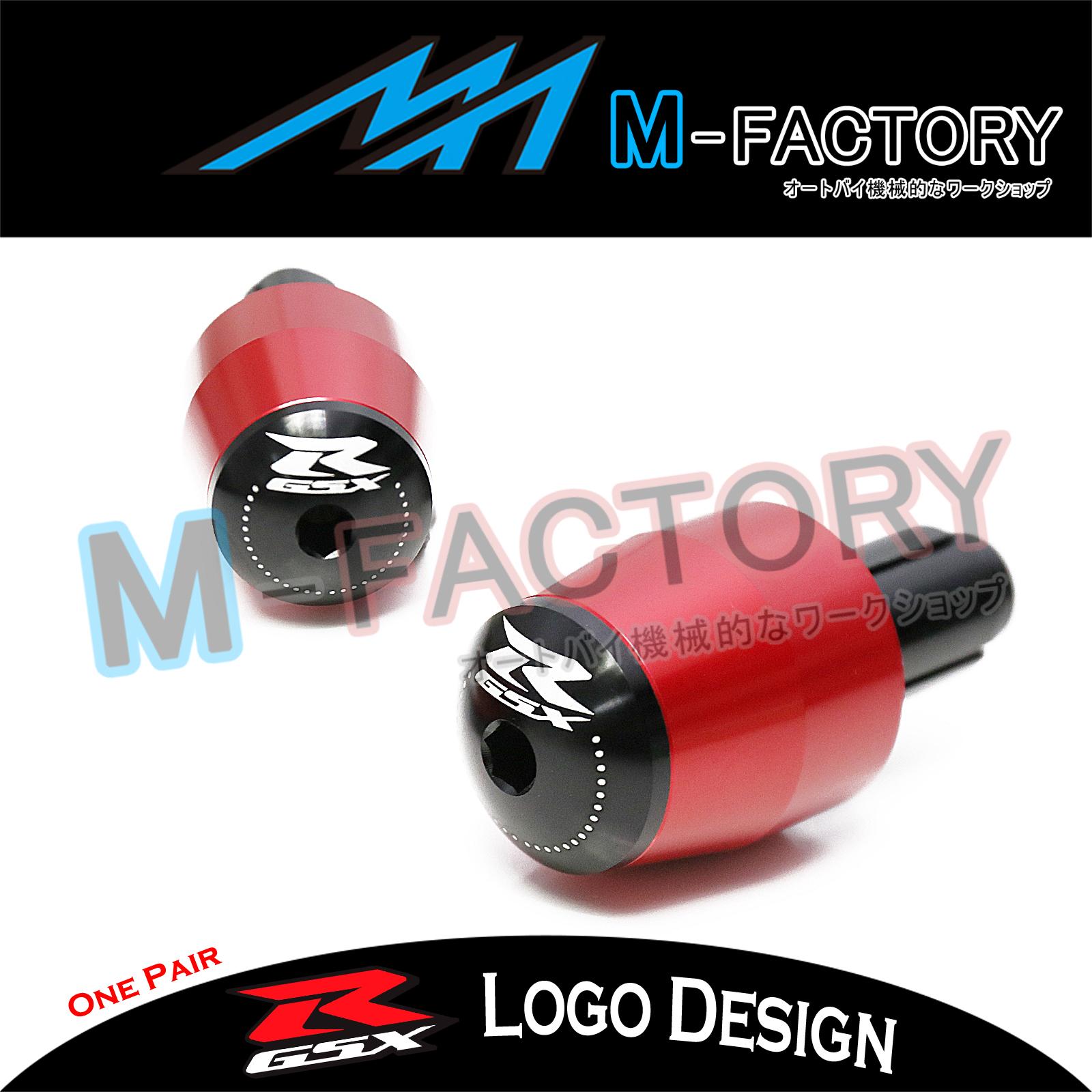 Red Billet GSXR Bar Ends Fit Suzuki GSX R 600 92 14 GSXR750 R1000 01 12 10