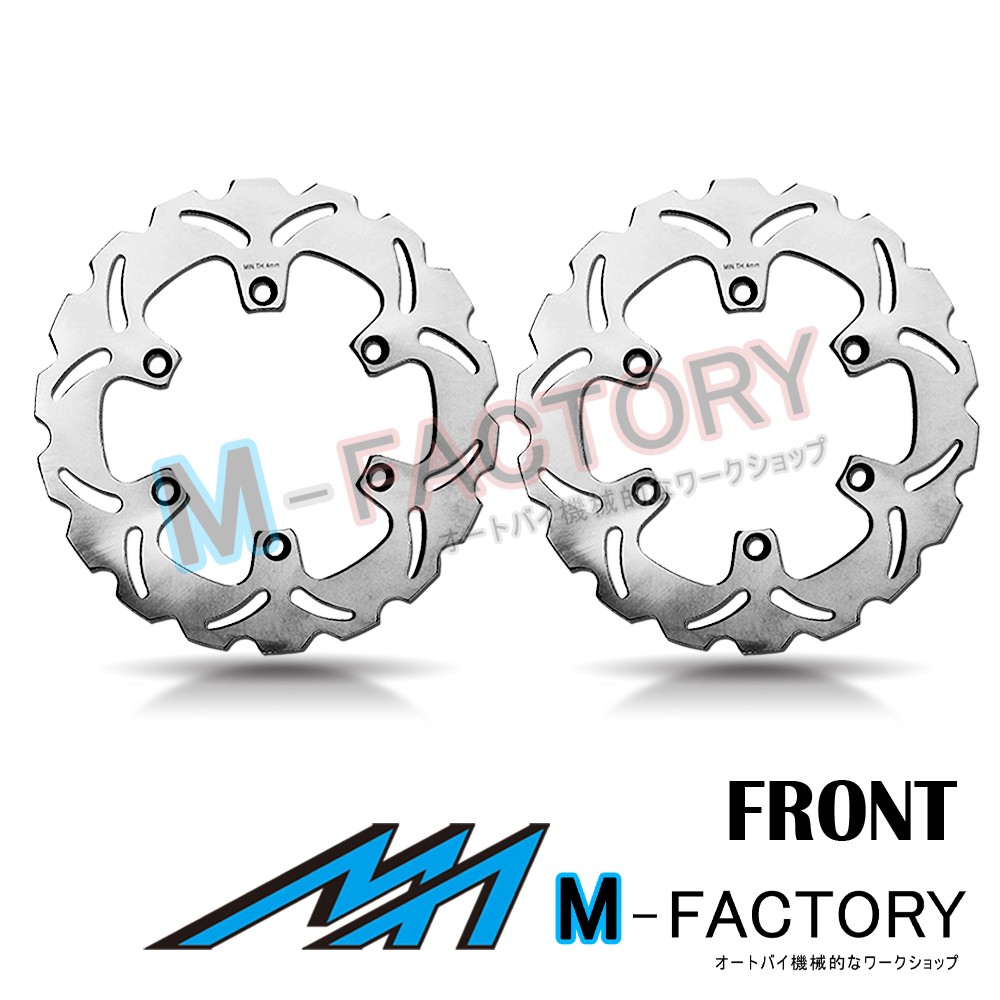 Brake Disc Rotor Set Front x2 For TRIUMPH TIGER 900 93-98 93 94 95 96 97 98