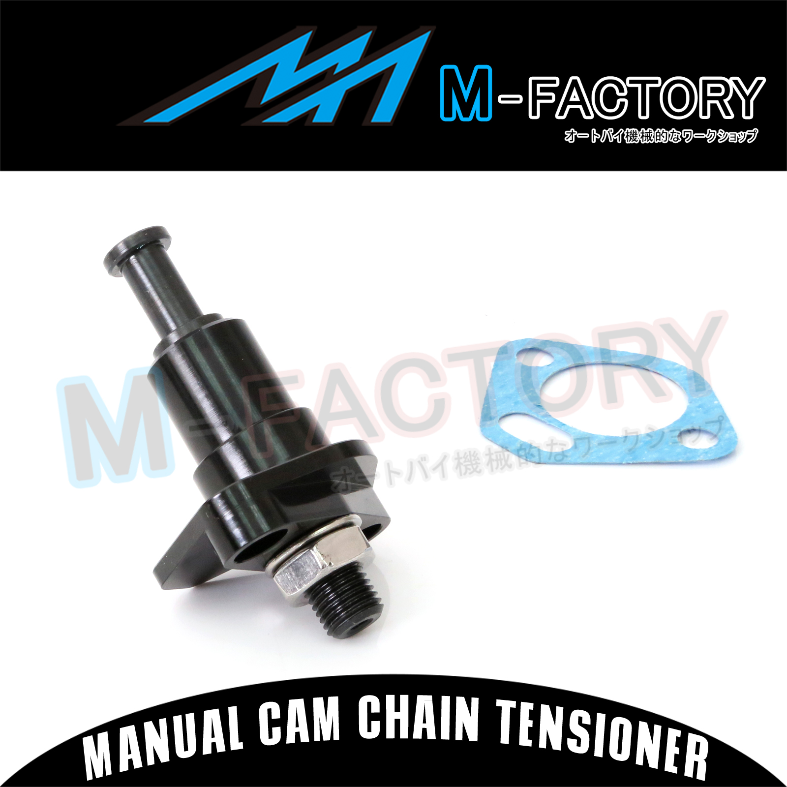 Black CNC Manual Cam Chain Tensioner For Kawasaki KX250F 04-08 04 05 06 07 08
