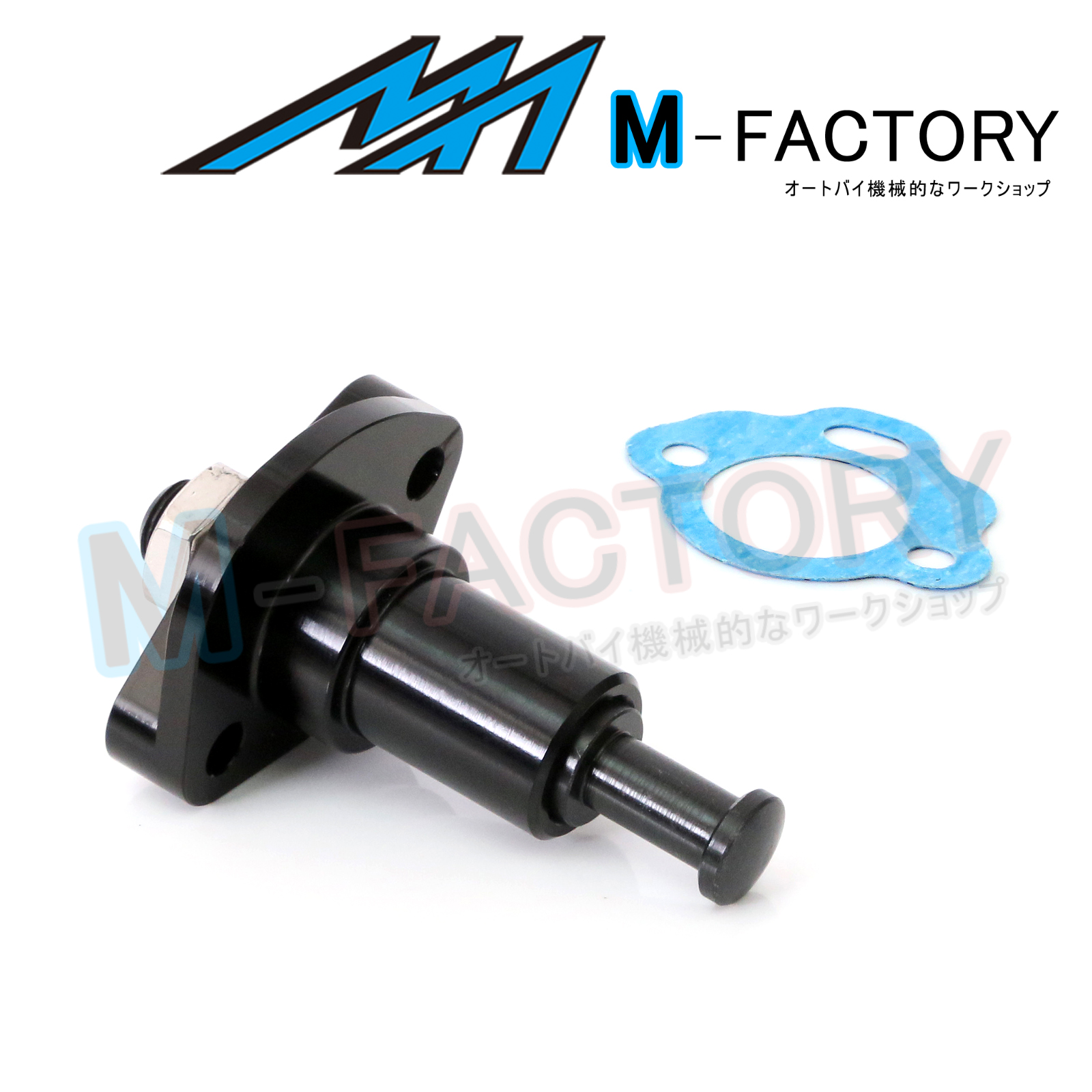 Black CNC Manual Cam Chain Tensioner For Suzuki GSX1300R Hayabusa 08-16 09 10 11