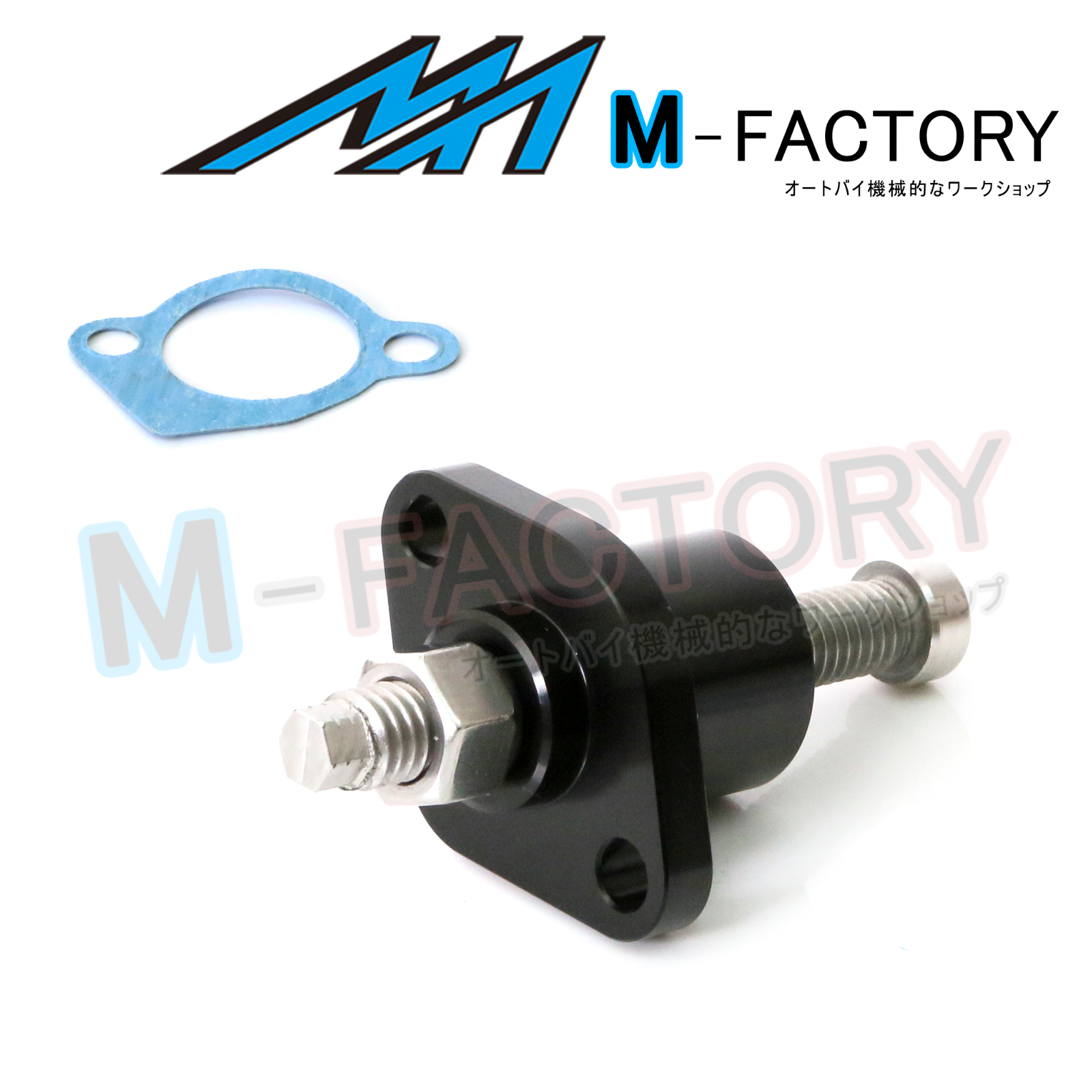 New Black Billet Manual Cam Chain Tensioner Fit Yamaha Yzf R6 06 17 Engine Parts Diagram 07 08 09 10