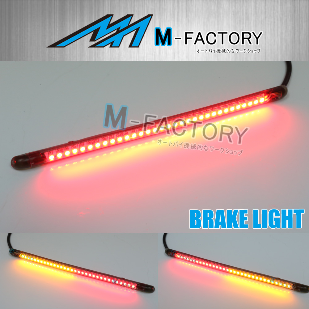 Fit harley davidson storm z 210mm fx led integrated blinker tail fit harley davidson motorcycles storm z 210mm fx led integrated blinker tail light strip aloadofball Image collections
