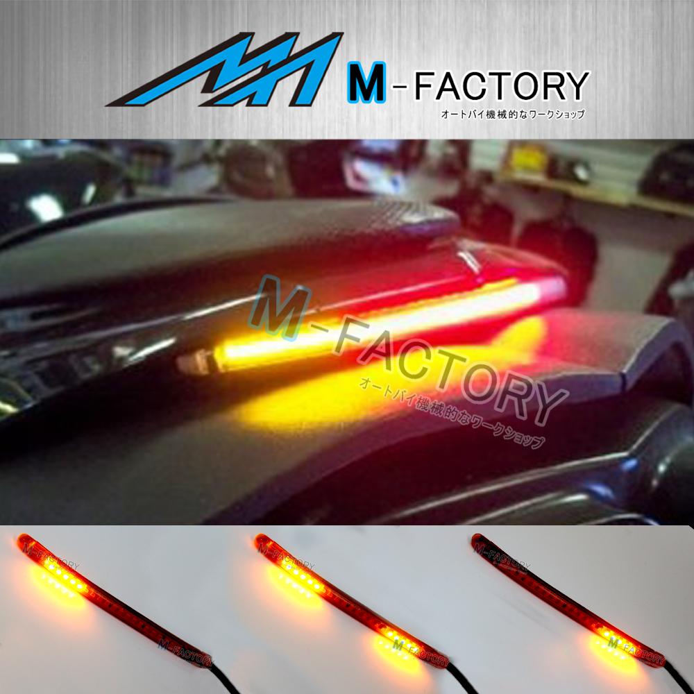 Amp z red 150mm integrated led tail brake light strip fit motorbike amp z red 150mm integrated led tail brake light strip fit motorbike aloadofball Gallery
