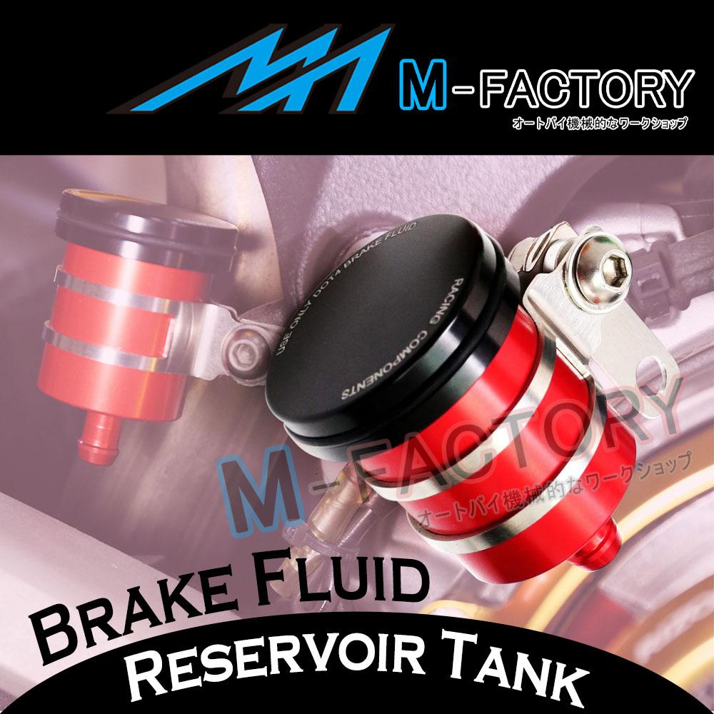 Details About Red Billet Rear Brake Fluid Reservoir Tank For Honda Cbr600rr 2007 2008