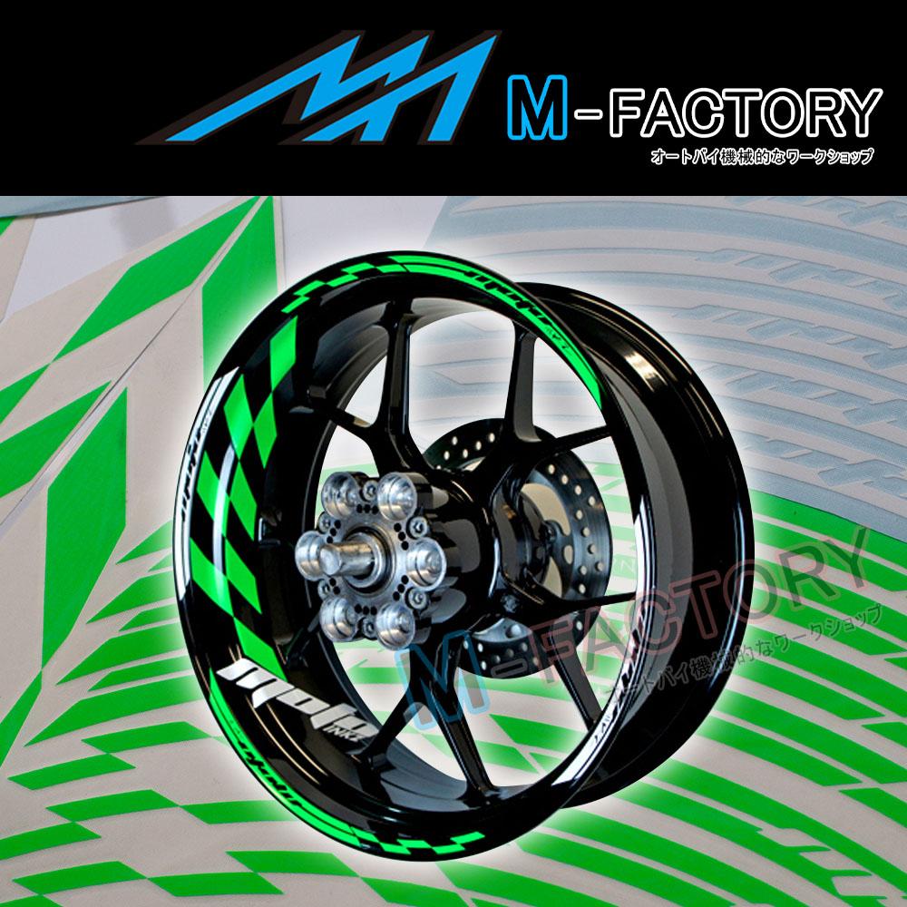For Kawasaki Decal Motorcycles GP Green Fluorescent Wheel - Stickers for motorcycles kawasaki