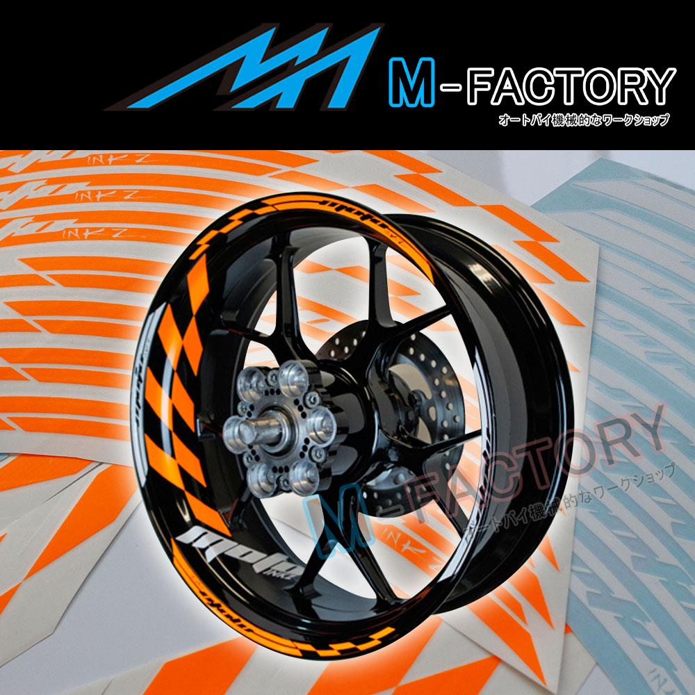 For Ktm 990 Superduke Bike Gp1 Orange Fluorescent Wheel Stripes
